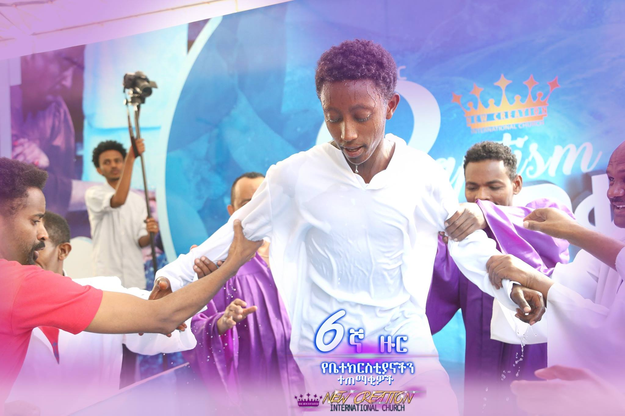 New Creation church ethiopia 6th Round Baptism (11)