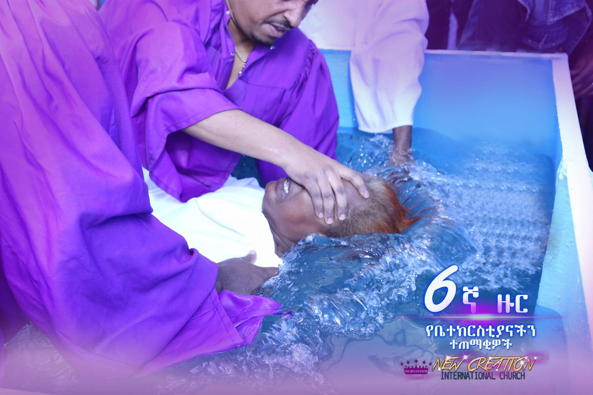New Creation church ethiopia 6th Round Baptism (4)