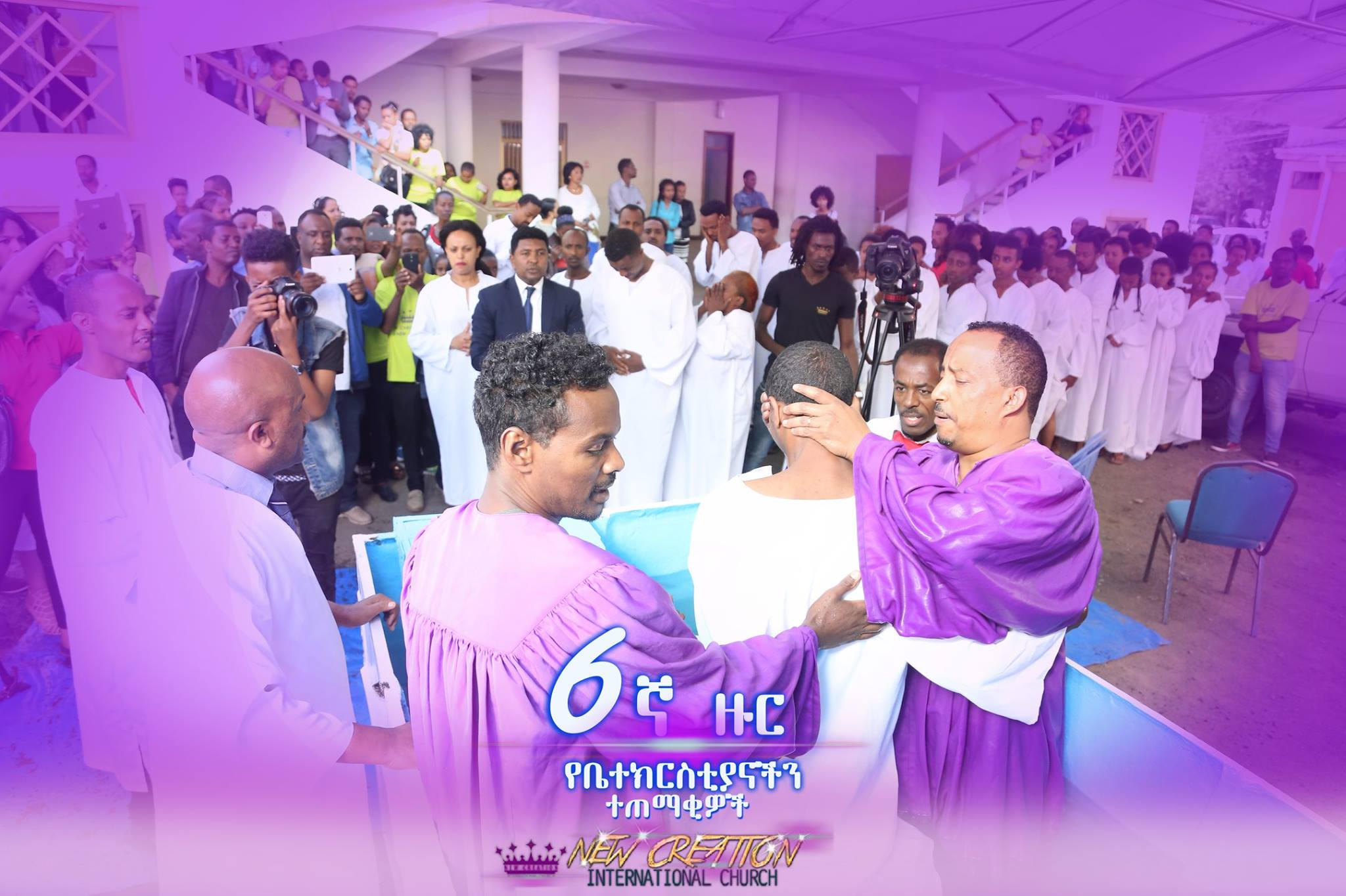 New Creation church ethiopia 6th Round Baptism (5)